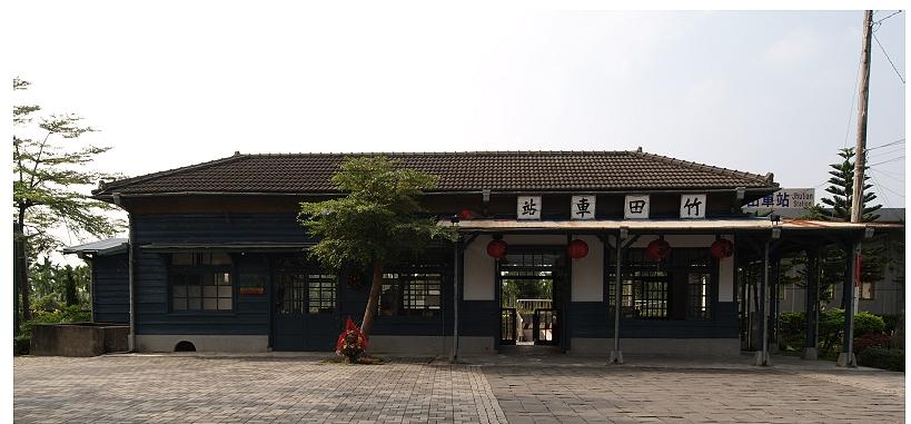 2006年1月3日 台鐵屏東線竹田車站