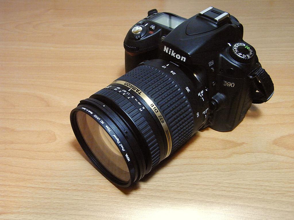 Tamron 17-50mm F2.8 VC (B005)