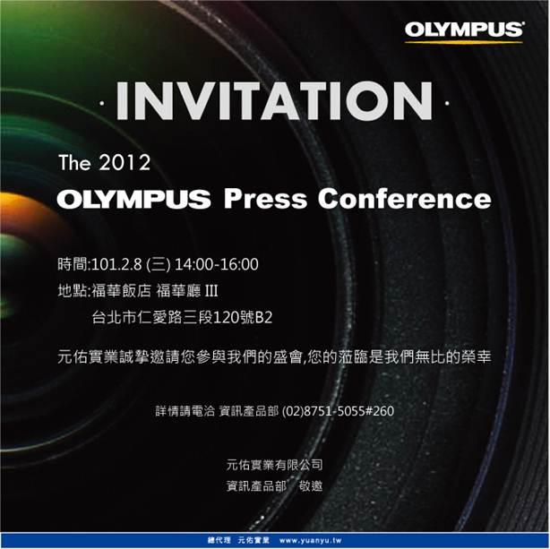 """元佑 2月8日 """"The 2011 OLYMPUS Press Confrence"""""""