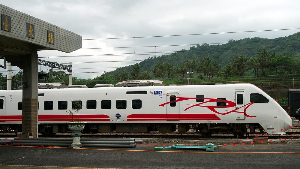 TEMU2000於臺東車站