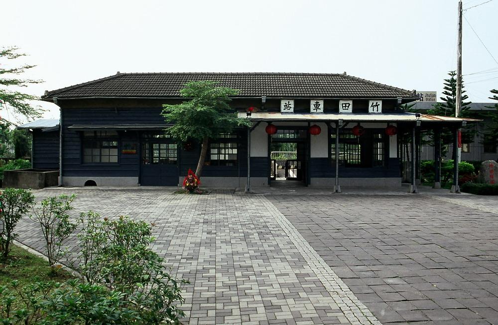 2006年初臺灣鐵路管理局屏東線竹田車站
