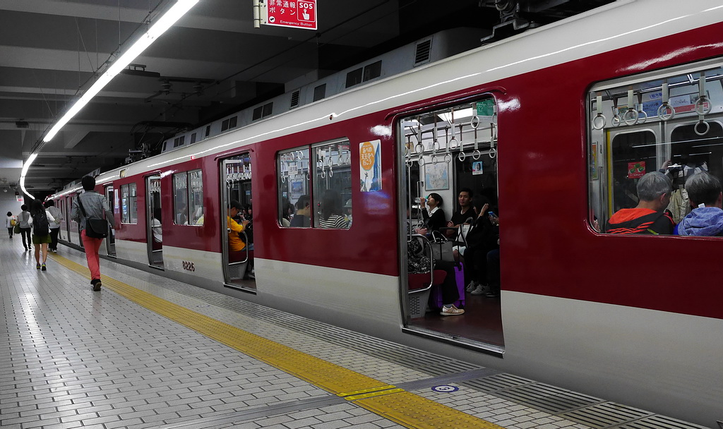 近畿日本鐵道,京都駅月台