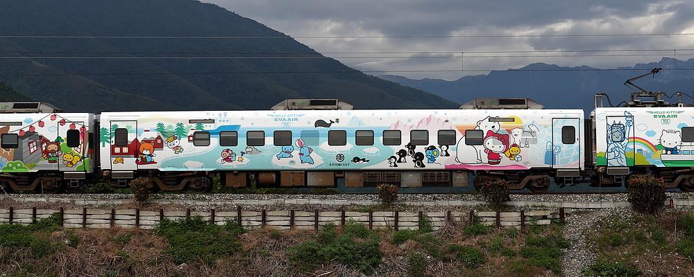 臺鐵Hello Kitty彩繪太魯閣號 40TEM1027